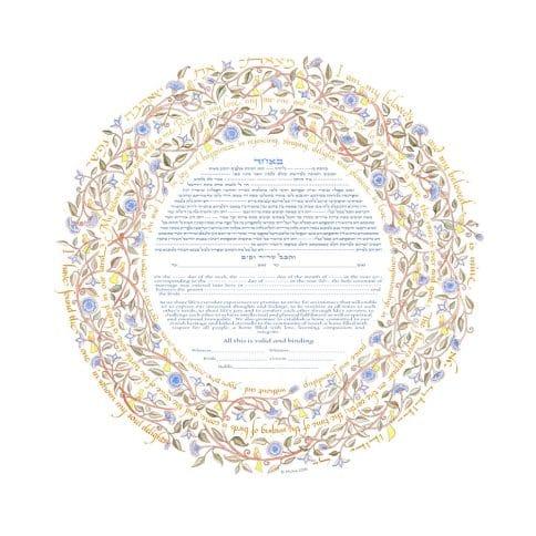 Song of Love Cobalt Giclee Ketubah by Mickie Caspi