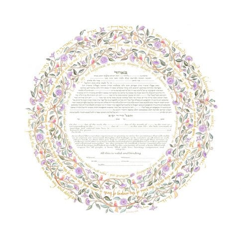 Song of Love Mauve Giclee Ketubah by Mickie Caspi