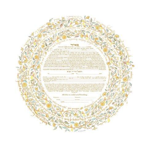Song of Love Sunshine Giclee Ketubah by Mickie Caspi