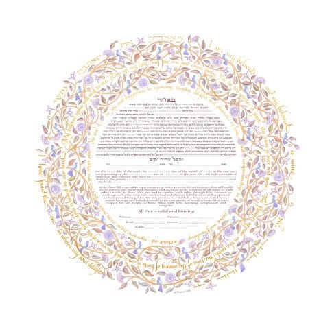 Song of Love Bluebird Giclee Ketubah by Mickie Caspi