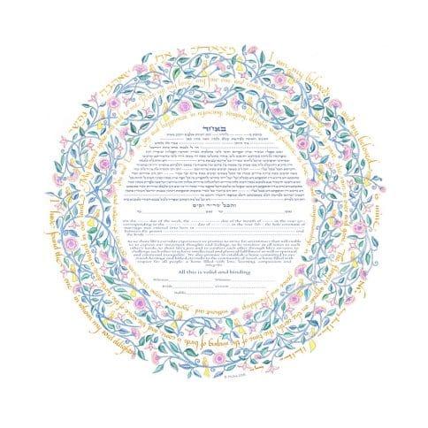 Song of Love Blue Vine Giclee Ketubah by Mickie Caspi
