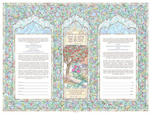 Garden of Eden Sky Giclee Ketubah by Mickie Caspi
