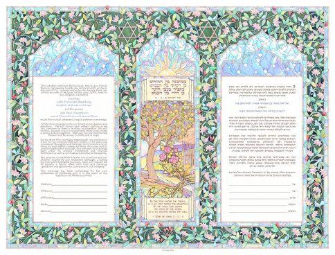Garden of Eden Forest Giclee Ketubah by Mickie Caspi