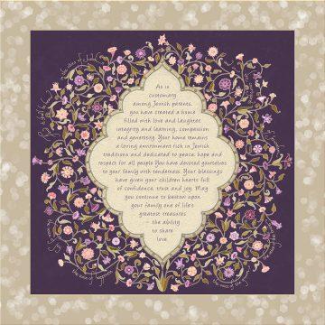 Flowering Vine Parents Gift Custom Fine Art Print by Mickie Caspi