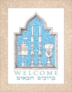 Ark New Home Blessing Turquoise Custom Fine Art Print by Mickie Caspi