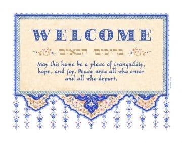Arabesque New Home Blessing Blue Custom Fine Art Print by Mickie Caspi