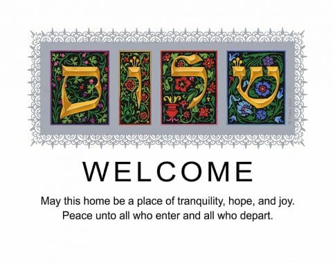Letters New Home Blessing Welcome Custom Fine Art Print by Mickie Caspi