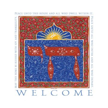 Chai New Home Blessing Red Custom Fine Art Print by Mickie Caspi