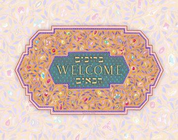Deco New Home Blessing Honey Custom Fine Art Print by Mickie Caspi