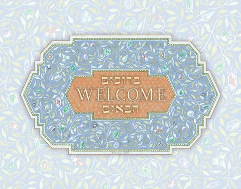Deco New Home Blessing Water Custom Fine Art Print by Mickie Caspi