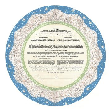 Rose Evening Pearl Giclee Ketubah by Mickie Caspi