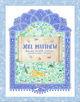 Baby Boy Giclee Peaceful Kingdom Blue Baby Wall Art by Mickie Caspi