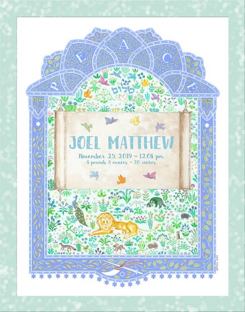 Baby Boy Giclee Peaceful Kingdom Leaf Baby Wall Art by Mickie Caspi