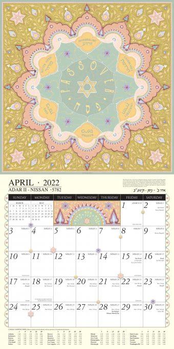 Jewish Art Calendar 2022 by Mickie Caspi April 2022