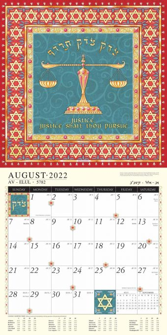 Jewish Art Calendar 2022 by Mickie Caspi August 2022