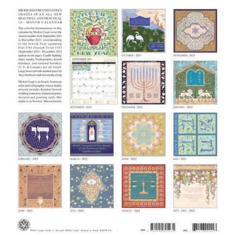 Jewish Art Calendar 2022 by Mickie Caspi Back Cover
