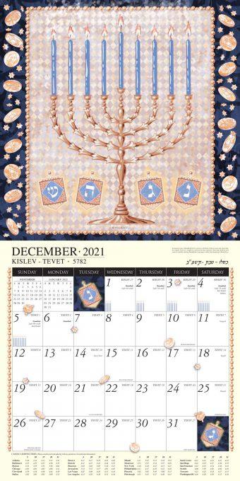 Jewish Art Calendar 2022 by Mickie Caspi December 2021
