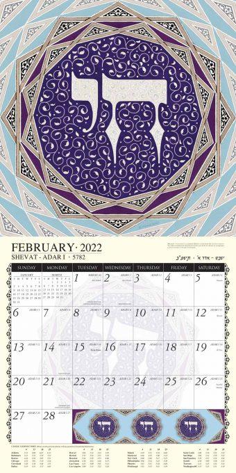 Jewish Art Calendar 2022 by Mickie Caspi February 2022