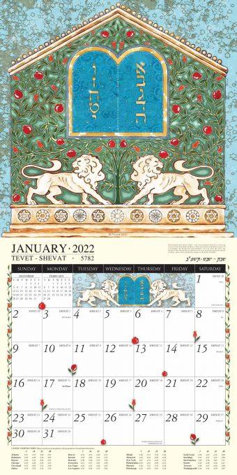 Jewish Art Calendar 2022 by Mickie Caspi January 2022