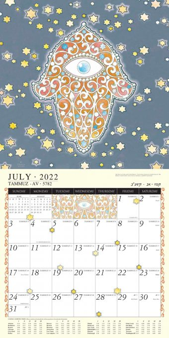 Jewish Art Calendar 2022 by Mickie Caspi July 2022