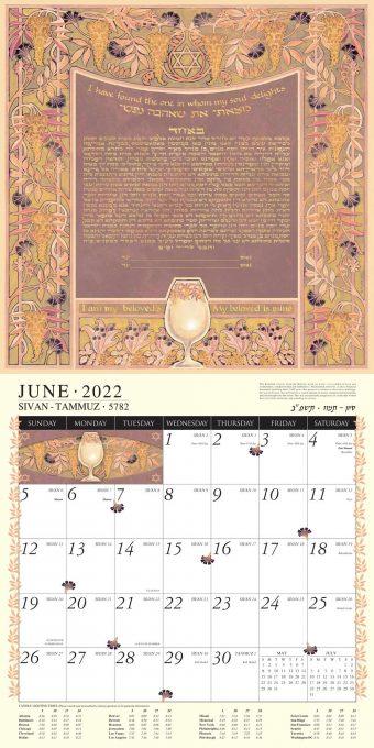 Jewish Art Calendar 2022 by Mickie Caspi June 2022