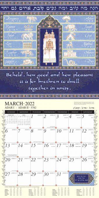 Jewish Art Calendar 2022 by Mickie Caspi March 2022