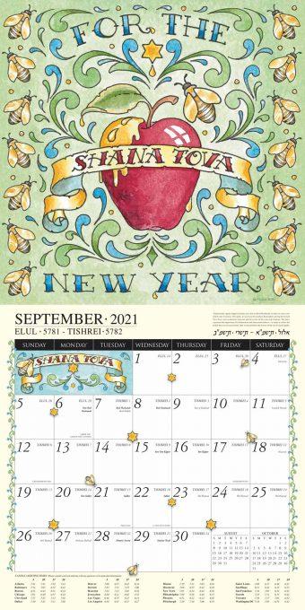 Jewish Art Calendar 2022 by Mickie Caspi September 2021