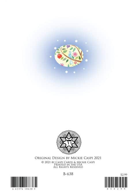 B-638 Brit Mitzvah Tree of Life Greeting Card by Mickie Caspi