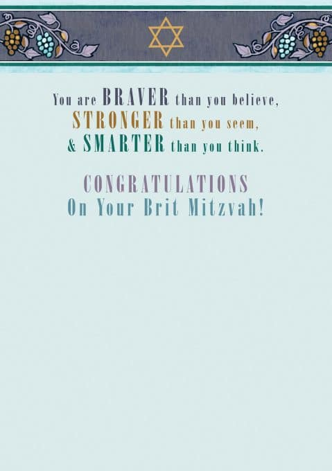B-638 Brit Mitzvah Star of David Greeting Card by Mickie Caspi