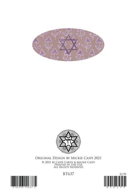 BT637 Bat Mitzvah Paisley Greeting Card by Mickie Caspi
