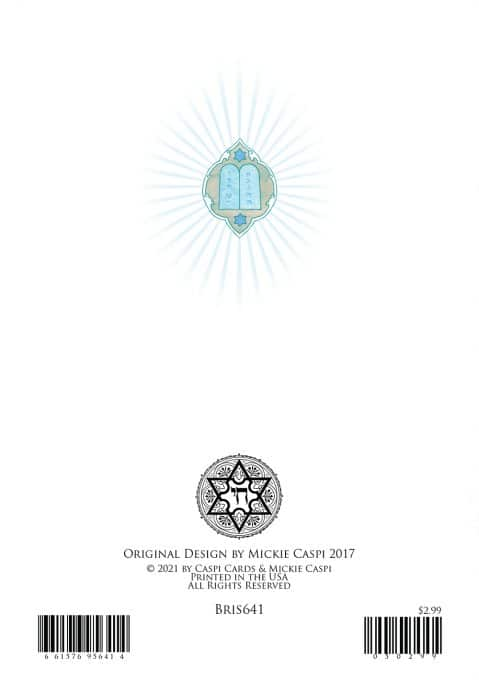 Bris641 Mazel Tov Bris Illuminated Art Card by Mickie Caspi