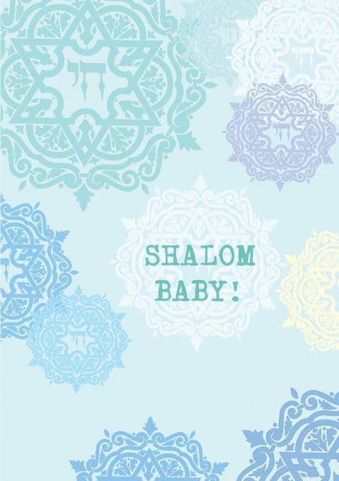 MTb640 New Baby Boy Card Greeting Card by Mickie Caspi