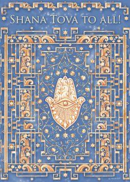 Blue Deco Hamsa