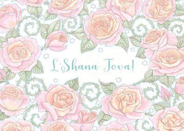 Shana Tova Roses