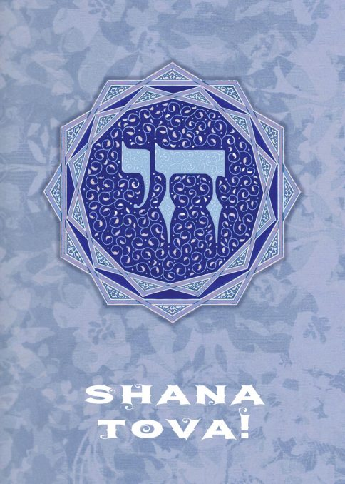 Chai Shana Tova