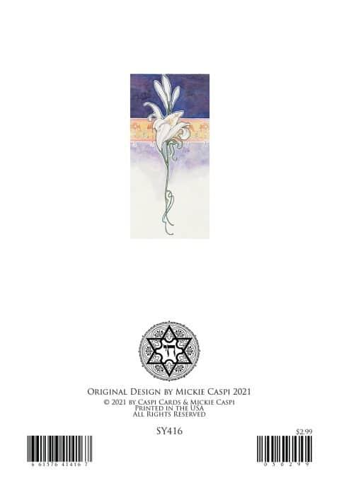 SY416 Sympathy Lily Illuminated Art Card by Mickie Caspi