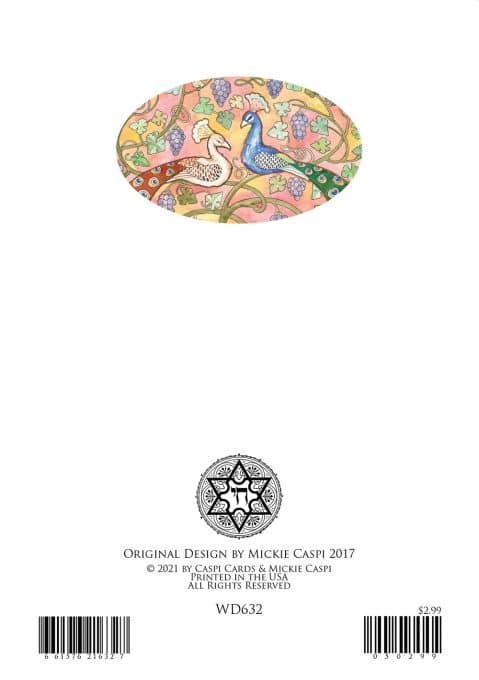 WD632 Wedding DovesGreeting Card by Mickie Caspi