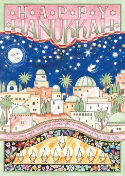 Jerusalem Hanukkah